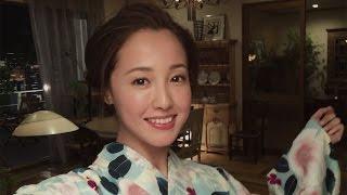 getlinkyoutube.com-沢尻エリカ、CMで美脚&浴衣姿披露 サントリーチューハイ「ほろよい」夏の新TVCM #Erika Sawajiri #CM