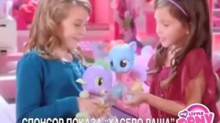 getlinkyoutube.com-Встречайте My Little Pony Малыш Спайк, Радуга и Пинки Пай! Литл Пони!