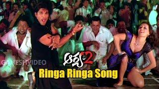 Arya 2 Songs - Ringa Ringa - Allu Arjun, Kajal Aggarwal, Navdeep - Ganesh Videos