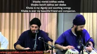 The Khalsa #2 of 2- English Katha and Dasam Bani Kirtan