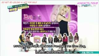 getlinkyoutube.com-[TH SUB] 140122 Weekly Idol - AOA full