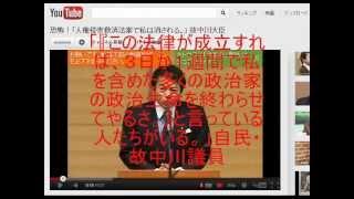 getlinkyoutube.com-ありえない&不謹慎な放送事故(今度はテレ朝)