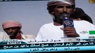 getlinkyoutube.com-رشايدة السودان ومجاراة لقصيدة عيد ابن مربح الرشيدي