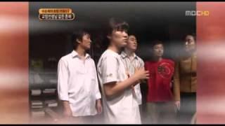 [윤태익 교수]희망특강 파랑새 이순재편