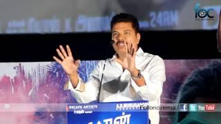 getlinkyoutube.com-Director of 2.0 film shankar is anirudh's fan during Siva Karthikeyan Mann Karate Fulloncinema