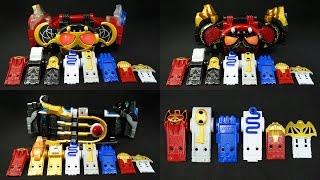 仮面ライダー キバ 変身ベルト&付属品以外のフエッスル Kamen Rider Kiva Henshin belt & Other Vessel