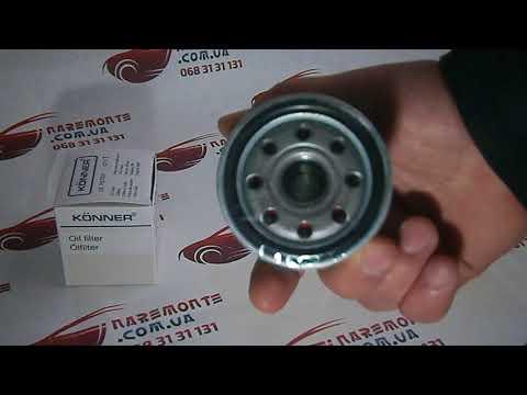 Фильтр масляный KONNER Lifan 520 Breez LF479Q1 1017100A Лифан 520 Бриз KONNER