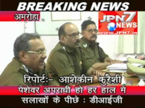 DIG Moradabad DC Misra Meeting polic offic amroha news jpn7