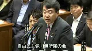 getlinkyoutube.com-菅総理の不見識ぶりに赤澤議員(自民)怒る!7.6衆議院予算委員会