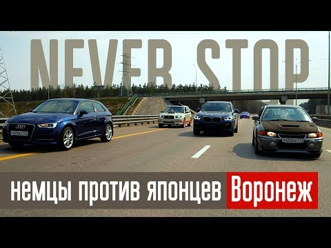 Противостояние Subaru STI и Mitsubishi EVOLUTION против BMW, AUDI stage 3 и Mercedes AMG.