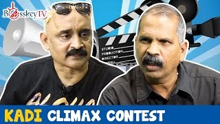 Bosskey Trolls Film Producer | Kadi | #KadiClimaxContest | Tamil Sitcom Series | Bosskey TV