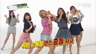 [ENG] AOA - Weekly Idol 150624 - Part 1 of 2