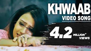 New Punjabi Song | Khwaab | Avvy Gill | Latest Punjabi Songs 2017 | Yellow Music