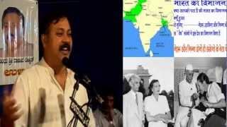 getlinkyoutube.com-Nehru died of AIDS: Exposed by Rajiv Dixit