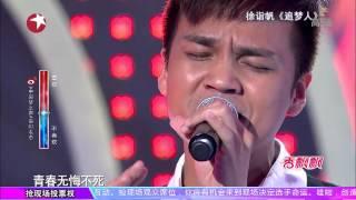 getlinkyoutube.com-金马影帝为糊口转行歌手 20141019