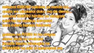 getlinkyoutube.com-AKB48 Sayonara Crawl さよならクロール ~Karaoke~