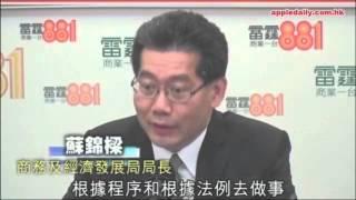 港台食死貓 / 亞視想再做數碼頻道〈蕭遙遊〉2015-04-09 c