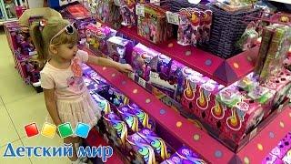 getlinkyoutube.com-VLOG поход в магазин Детский Мир за игрушками Свинка Пеппа. Покупаем Домик для Пеппы