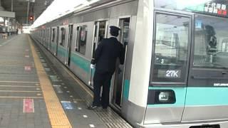 getlinkyoutube.com-【HD・乗降促進】E233系2000番台マト3・東京メトロ16000系16113F代々木上原発車