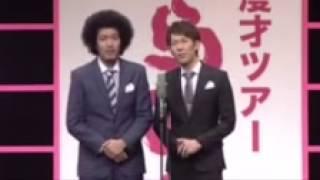 getlinkyoutube.com-トータルテンボス「村上春樹」