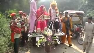Pechay Baraati aagay Band Baja... aye Dula Raja