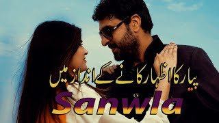 Hik sanwla banai wady aan-imran mahi-saraiki punjabi song bj records studio copy right antv music