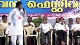 getlinkyoutube.com-Fear not,  God is with us-Malayalam Christian Message by   Pr.K. A. Abraham
