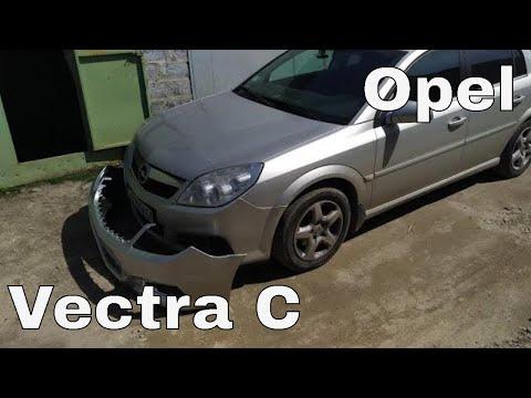 Замена бампера на Opel Vectra или качество тайваньских запчастей