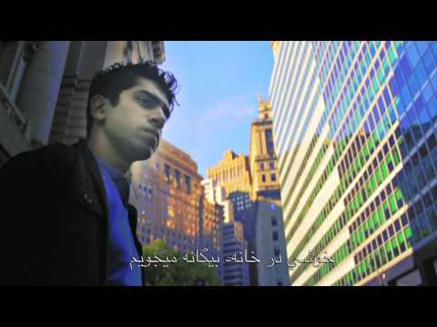 Shafiq Mureed - Mejoyam With Lyrics On Screen Afghan Songs