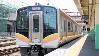 getlinkyoutube.com-【E129系】 ワンマン車外放送~発車メロディ + 新潟駅発車 / JR東日本