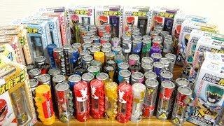 getlinkyoutube.com-いったい何個あるの!?【今年買った獣電池をすべて数えてみた】獣電戦隊キョウリュウジャー 10大獣電竜からレジェンド、スペシャル系や未開封も一気に数えますレビュー!