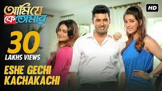 Eshe Gechi Kachakachi | Ami Je Ke Tomar | Ankush | Nusrat | Sayantika | Arijit | Antara | Aditi |SVF