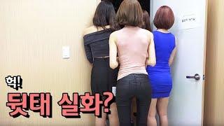 getlinkyoutube.com-[2] 로드FC '로드걸' 선발대회 생생한 대기실 현장 중계 - KoonTV