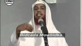 khutbah Mowliidka Qaybta  2aad Somali By Sh Maxamed Uml