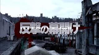 getlinkyoutube.com-Attack On Titan Live Action - Counter Attack eps 1