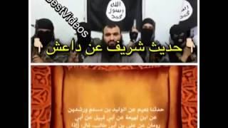 getlinkyoutube.com-حديث عن الرسول .صلى الله عليه وسلم حول داعش..