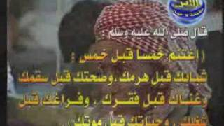 getlinkyoutube.com-الموت: حقيقة ,لا خيال Reality of this life (death)3