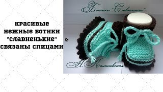 getlinkyoutube.com-Пинеточки Славненькие