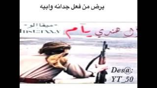 getlinkyoutube.com-شيله ال هندي يام