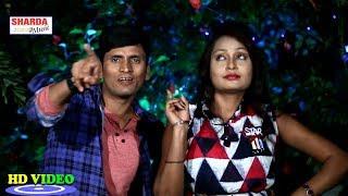 गरमी हो जाई ठंडा- 2018 का सबसे हिट गाना ♪ Shekhar Dehati ♪ Bhojpuri Hit Song New HD Video