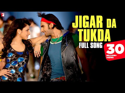 Jigar Ka Tukda - Full song in HD - Ladies vs Ricky Bahl