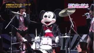 getlinkyoutube.com-東京ディズニーシー ビッグバンドビート