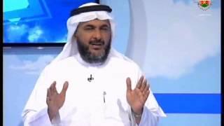 getlinkyoutube.com-د.طارق الحبيب العلاقات الزوجية و تربية الابناء