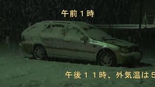 getlinkyoutube.com-乾雪が好き、寝袋有るから寒くないです。厳冬北海道も車中泊。雪やばすぎwww。ハイタッチ!drive.