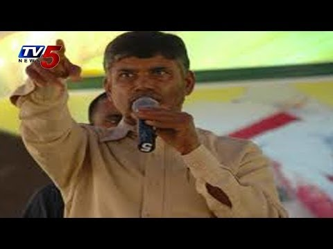Don't trust other Political Parties   CBN Speech In Bapatla
