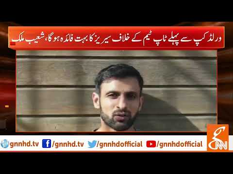 Shoaib Malik Joins team in England