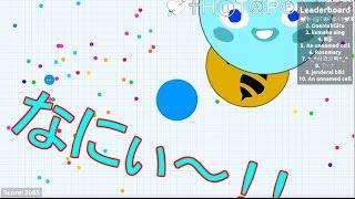 getlinkyoutube.com-【agar io】久々の 養分ゲーム#39【ゆっくり実況】