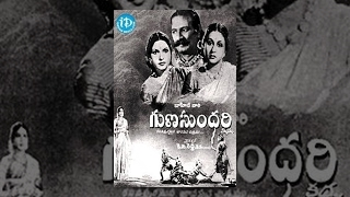 getlinkyoutube.com-Gunasundari Katha Telugu Full Movie || Sriranjani, Kasturi || Kadiri Venkata Reddy || Rama Rao