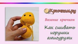 getlinkyoutube.com-Как сшивать игрушки амигуруми/аминеко. Как сшивать детали игрушки. Соединяем детали.