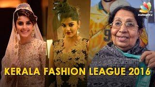 getlinkyoutube.com-Celebrities pay tribute to Kanchanamala in Kerala Fashion League | Aparna Balamurali | Isha Talwar